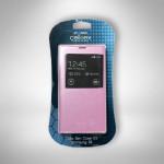 Case–Samsung-5S-pink